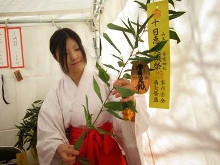 những nét lạ trong văn hóa nhật bản: Cành tre may mắn Fukusama