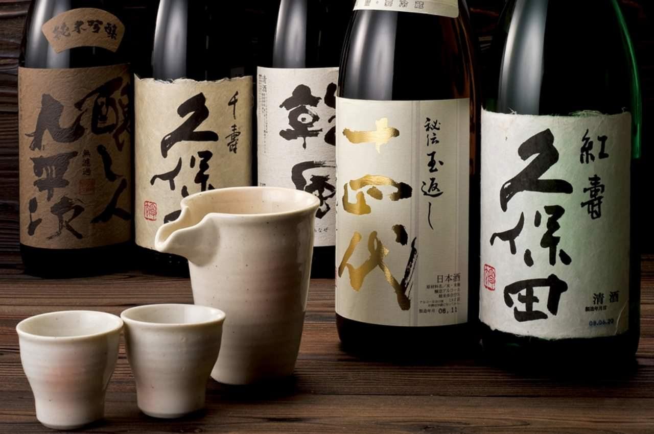 Rượu truyền thống Nhật Sake Nihonshu
