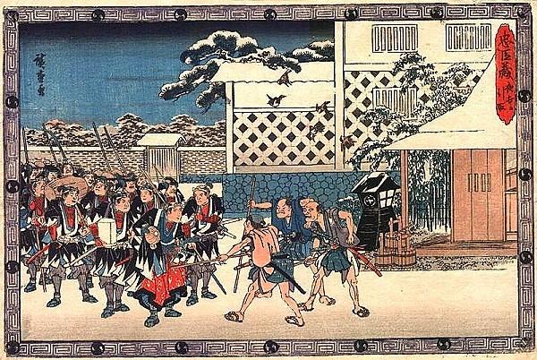 Truyền thuyết Samurai