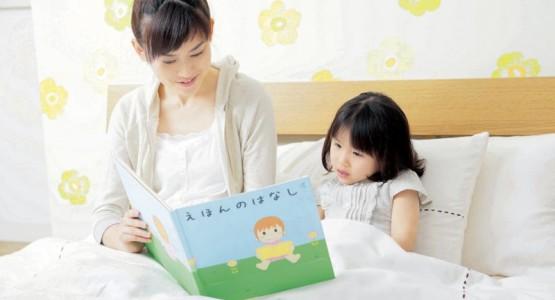 Học hỏi cách dạy con kiểu Nhật tăng tính tự lập cho trẻ
