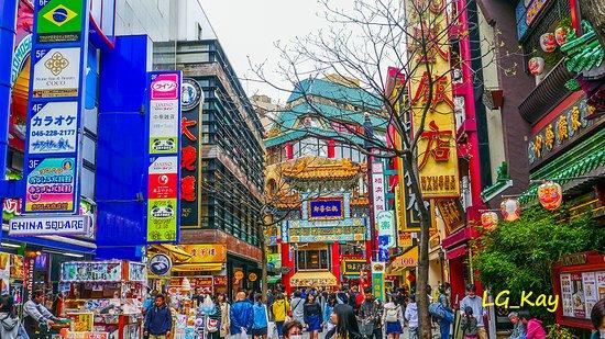 Yokohama xinh đẹp và chi phí rẻ hơn Tokyo rất nhiều