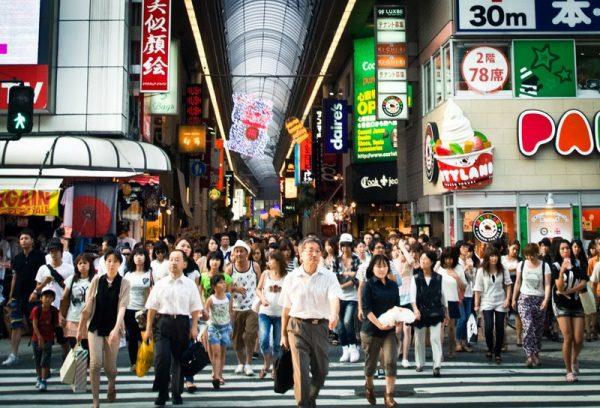 Liệu chi phí sinh hoạt bên Nhật có đắt không nhỉ?