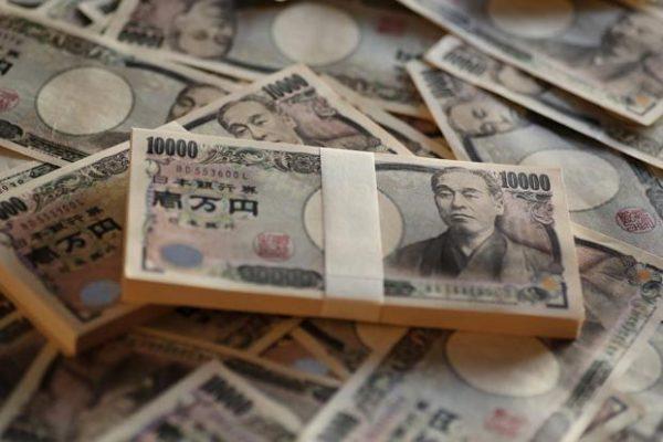 Những vấn đề liên quan đến lương xuất khẩu Nhật Bản