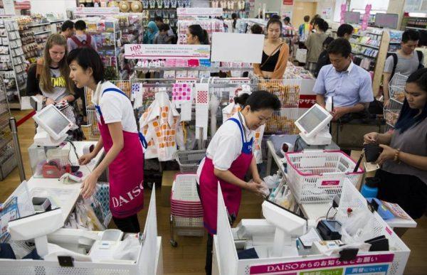 Những kinh nghiệm đi xuất khẩu Nhật Bản bạn nên biết