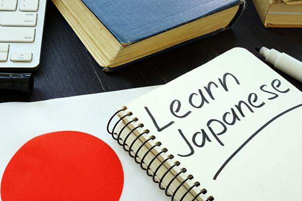 Các khóa học tiếng Nhật