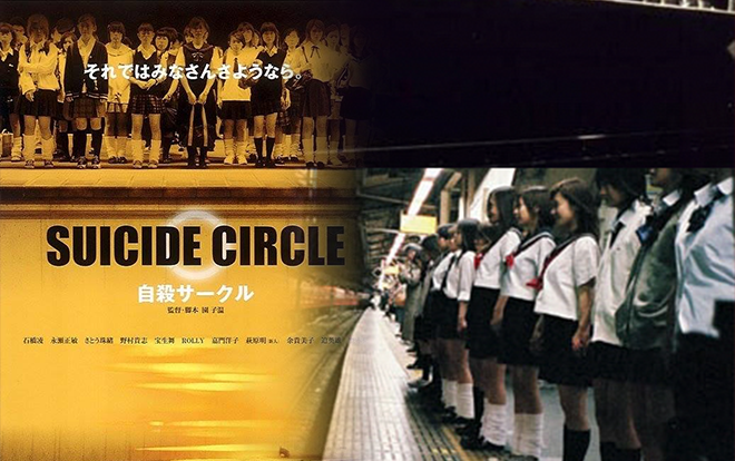 Bộ phim ma học đường Nhật Bản Câu lạc bộ tự sát