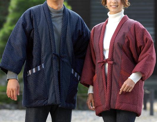 Trang phục Hanten của người Nhật