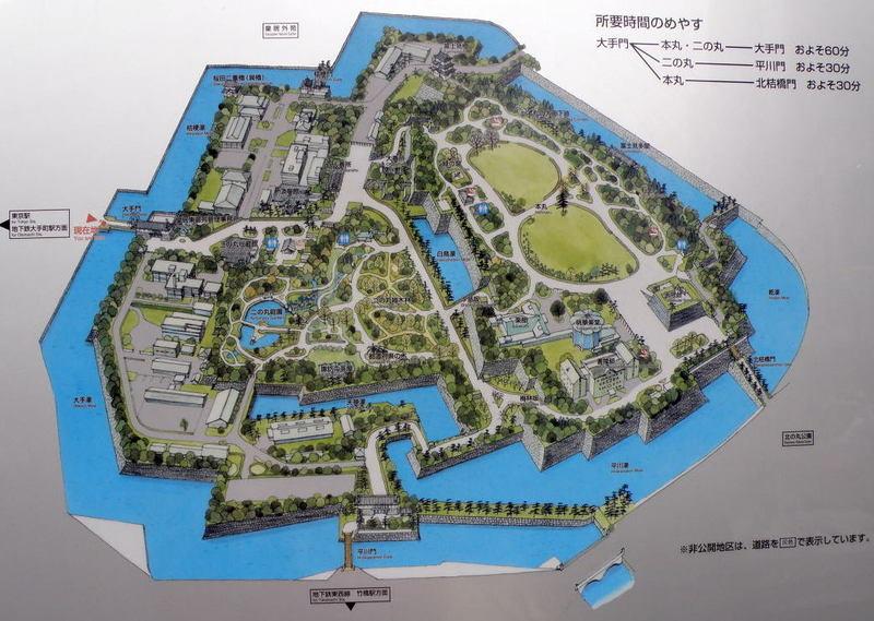 Khuôn viên Hoàng cung Nhật Bản