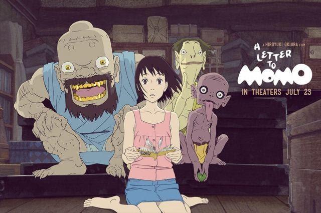 Bộ phim hoạt hình Nhật Bản hội tụ đủ mọi yếu tố: hài hước, phiêu lưu, thần thoại