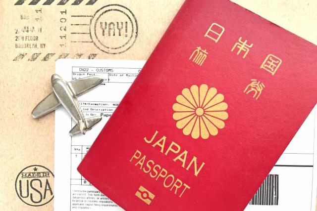 Xin Visa tại Đại sứ quán Nhật