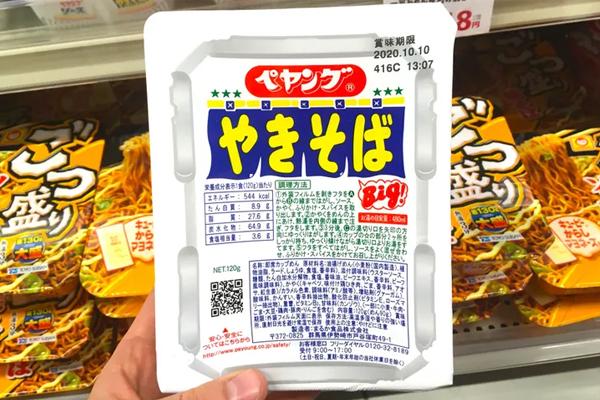 Mì ăn liền Nhật Bản Peyoung Yakisoba