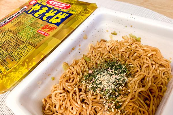 """Danh sách 10 loại mì Nhật Bản """"ăn liền"""" nhất định phải thử 1 lần trong đời"""