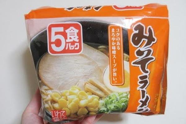 Mì ăn liền Miso Ramen của nhà Sapporo Ichiban