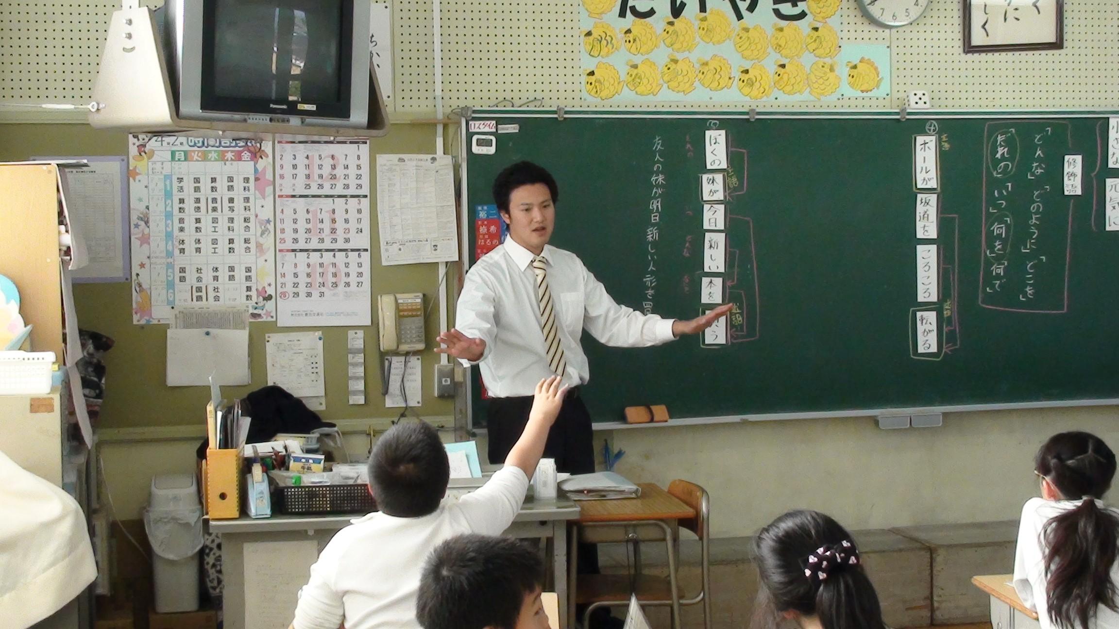 """Tất cả những giáo viên đều được gọi là """"Sensei"""" để thể hiện sự kính trọng."""