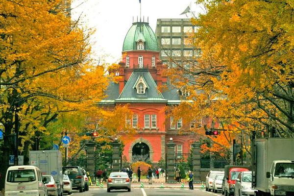 Toà nhà chính phủ cũ của Hokkaido (Toà nhà gạch đỏ)