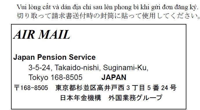 Đại chỉ gửi thủ tục Nenin sang Nhật