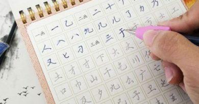 5 Bí quyết học thuộc bảng chữ cái tiếng Nhật cho người mới bắt đầu