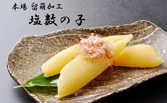 Kazunoko - Trứng cá trích tượng trưng cho mùa màng bội thu và thịnh vượng