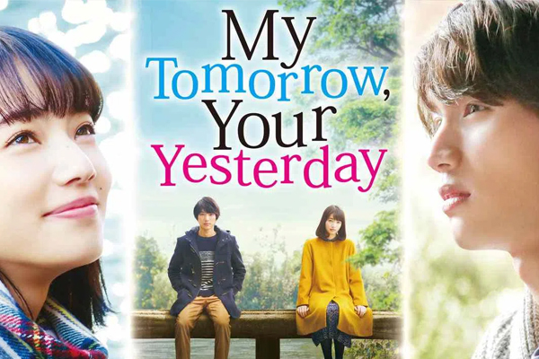 My Tomorrow Your Yesterday