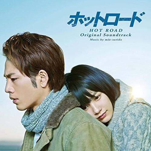 Bộ phim tình cảm Nhật Bản Con đường nhiệt huyết - Hot Road 2014