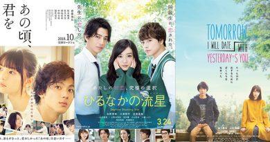 """TOP 5 phim Nhật Bản về tình yêu """"lụi tim"""" những NGƯỜI CÔ ĐƠN"""